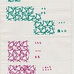 mosaique facon alhambra-etudes3