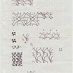mosaique facon alhambra-etudes4